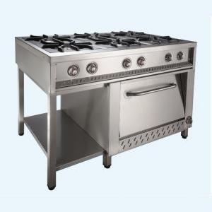 Cocina industrial 6 platos 35x35 inox famava famava - Cocinas industriales de gas ...